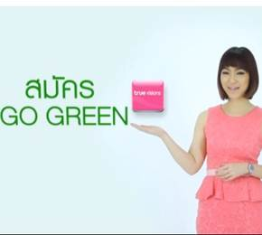  Go Green  Premier Magazine <br>