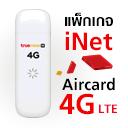 iNet 4G