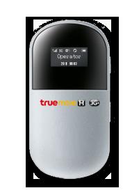 Shared WiFi II (21 Mbps. แชร์ได้ 5 คนพร้อมกัน)