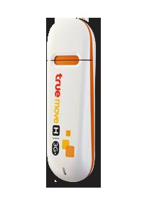 Surf 7.2 Mbps.